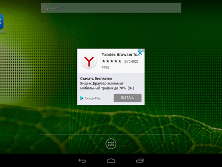 android devices trojans firmware