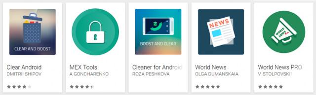 malware downloader Google Play