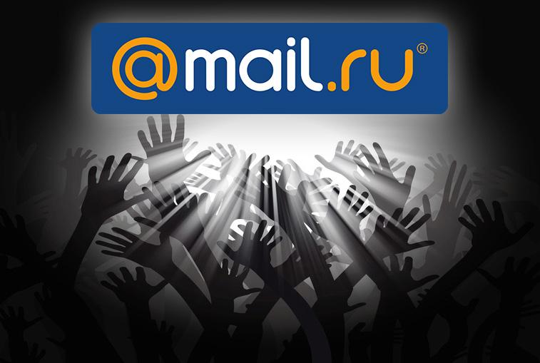 Mail.ru hacked