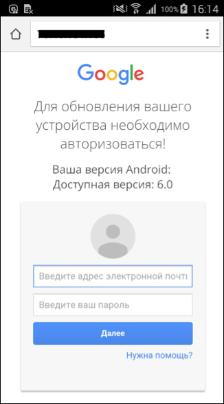 Fake Prism app phishes for Google credentials
