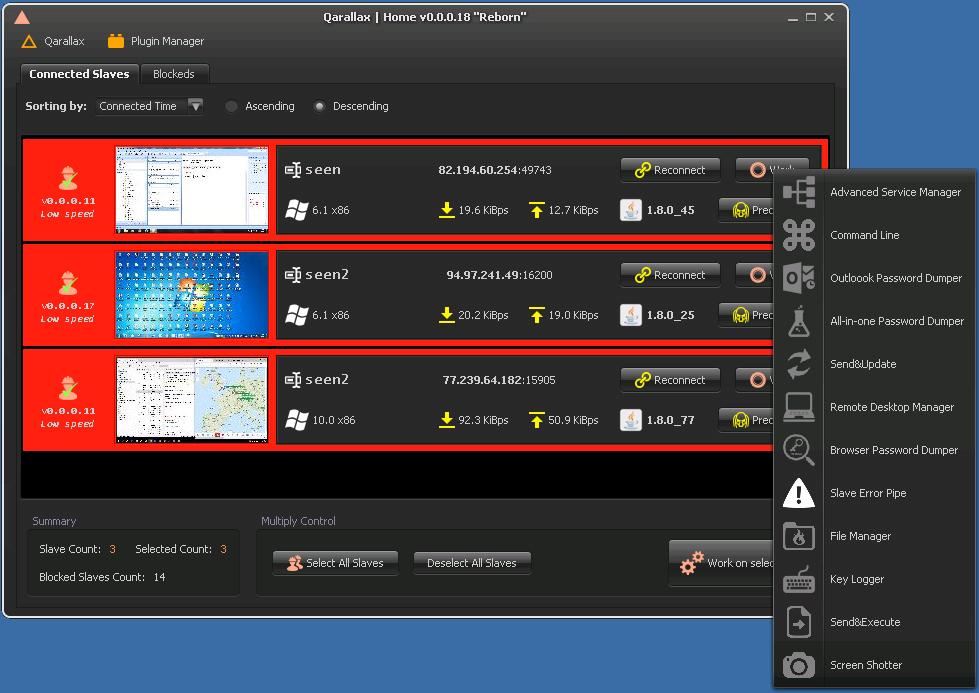 Qarallax interface