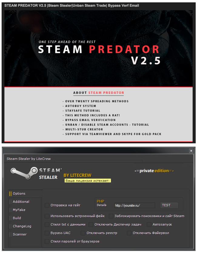Various Steam Stealers
