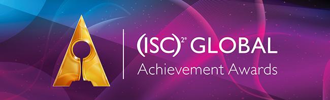 2020 ISC2 Global Achievement Awards
